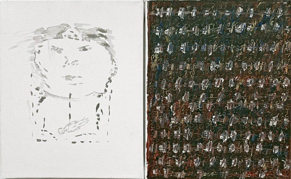 """""""Doppelbild 2""""o. T., Tusche und Mischtechnik auf Leinwand, 2x (50 x 40 cm). 2003"""